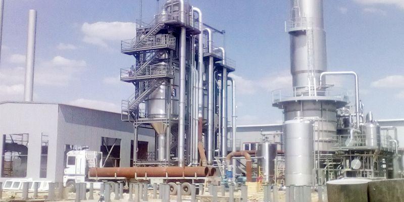 Новый проект – завод ИНАГРО