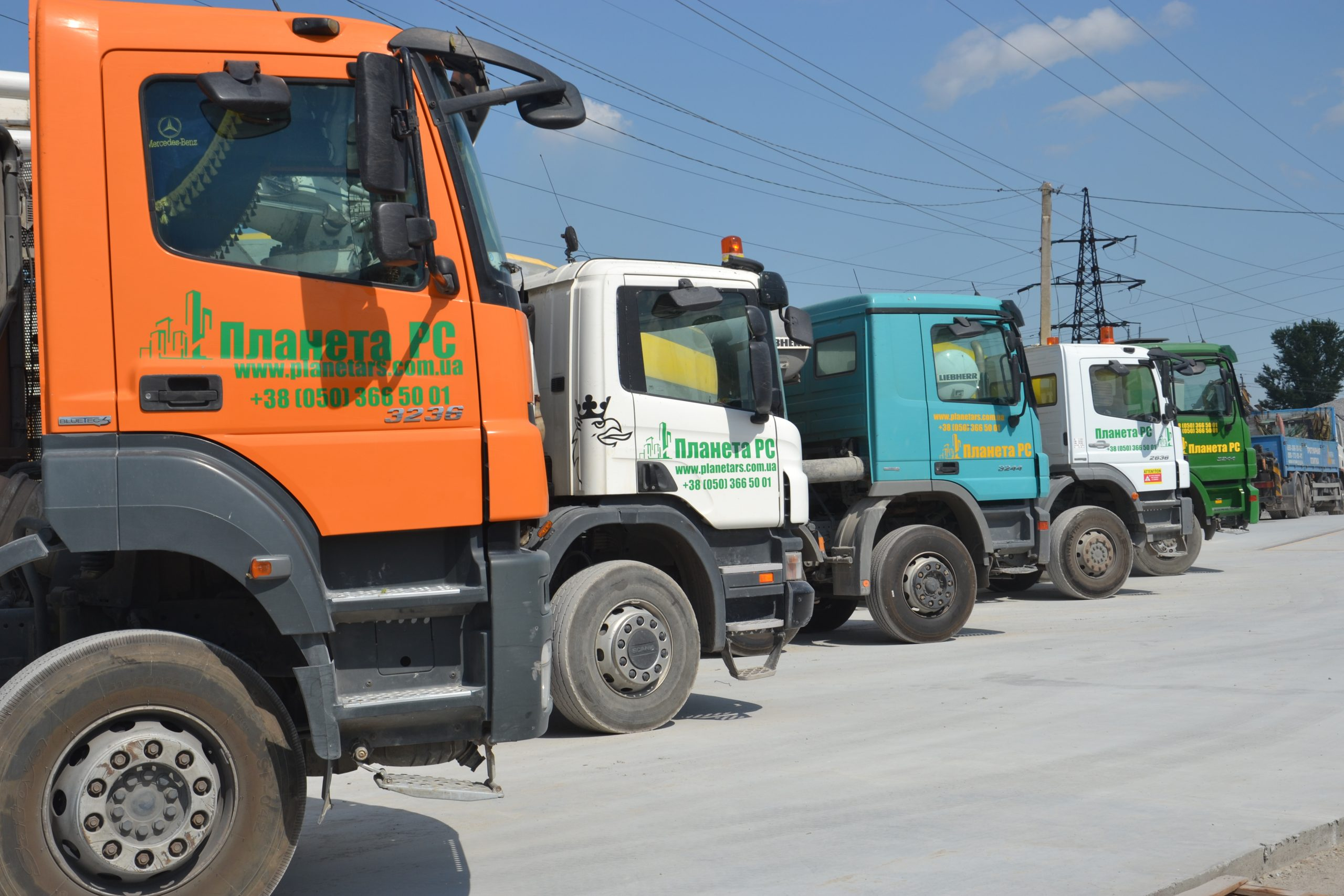 Аренда миксера бетона, доставка бетона, бетононасос Херсон Планета РС