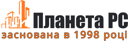 Промислово-будівельна компанія ТОВ Планета РС